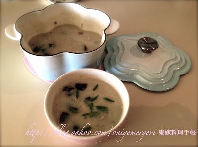 鬼嫁料理手帳: LC皮蛋瘦肉粥、白粥、瑤柱白粥(附食譜)