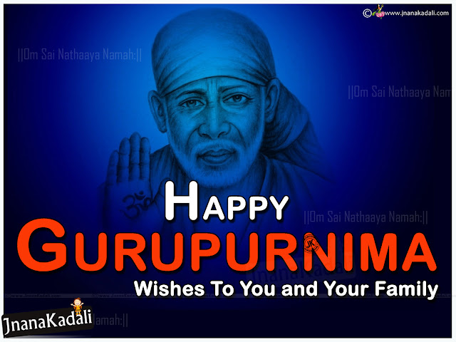 Here is a English Language 2016 Guru Purnima Wishes and Messages online, Top famous Sai Baba Guru Purnima Wallpapers, Guru Purnima Subhakankshalu Images, Guru Purnima Wallpapers With Sai Baba HD Images, Guru Purnima Celebrations Photos online,Sai Baba hd wallpapers,Sai Baba slokams in telugu,Gurupurnima English Greetings with saibaba HD wallpapers