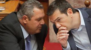 9 ψήφοι κρατάνε τον ΣΥΡΙΖΑ δεμένο στο σκάνδαλο με τα όπλα