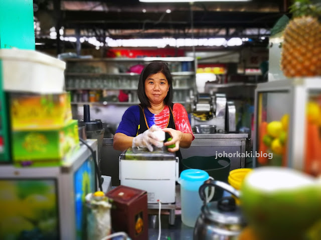 Buah-Long-Long-Juice-Sri-Tebrau-Hawker-Centre