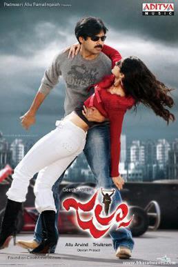 Jalsa Movie Dialogues by Pawan Kalyan