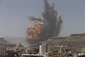 Latest Saudi Arabia bombings