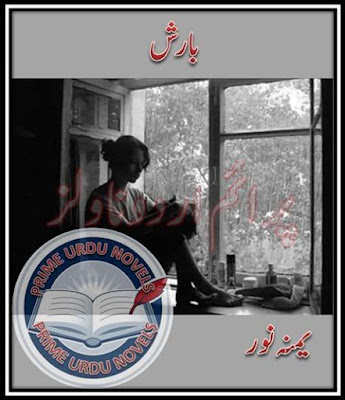 Free download Barish novel by Yamna Noor pdf