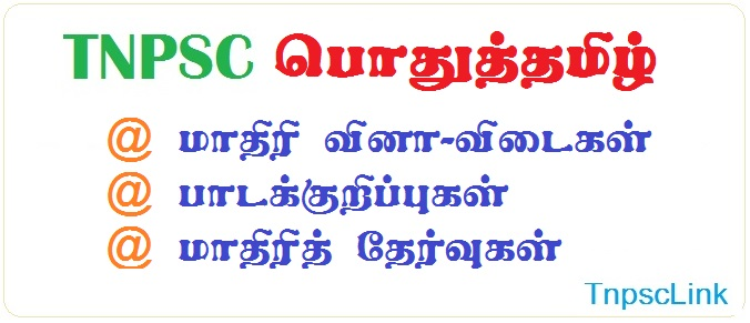 Tnpsc Group 2a General Tamil Study Material Pdf