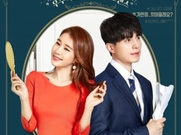 [K-Drama] Touch Your Heart