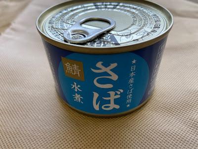サバ缶 画像
