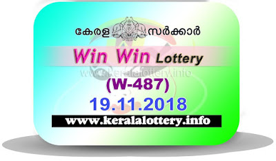 "KeralaLottery.info, ""kerala lottery result 19 11 2018 Win Win W 487"", kerala lottery result 19-11-2018, win win lottery results, kerala lottery result today win win, win win lottery result, kerala lottery result win win today, kerala lottery win win today result, win winkerala lottery result, win win lottery W 487 results 19-11-2018, win win lottery w-487, live win win lottery W-487, 19.11.2018, win win lottery, kerala lottery today result win win, win win lottery (W-487) 19/11/2018, today win win lottery result, win win lottery today result 19-11-2018, win win lottery results today 19 11 2018, kerala lottery result 19.11.2018 win-win lottery w 487, win win lottery, win win lottery today result, win win lottery result yesterday, winwin lottery w-487, win win lottery 19.11.2018 today kerala lottery result win win, kerala lottery results today win win, win win lottery today, today lottery result win win, win win lottery result today, kerala lottery result live, kerala lottery bumper result, kerala lottery result yesterday, kerala lottery result today, kerala online lottery results, kerala lottery draw, kerala lottery results, kerala state lottery today, kerala lottare, kerala lottery result, lottery today, kerala lottery today draw result, kerala lottery online purchase, kerala lottery online buy, buy kerala lottery online, kerala lottery tomorrow prediction lucky winning guessing number, kerala lottery, kl result,  yesterday lottery results, lotteries results, keralalotteries, kerala lottery, keralalotteryresult, kerala lottery result, kerala lottery result live, kerala lottery today, kerala lottery result today, kerala lottery"