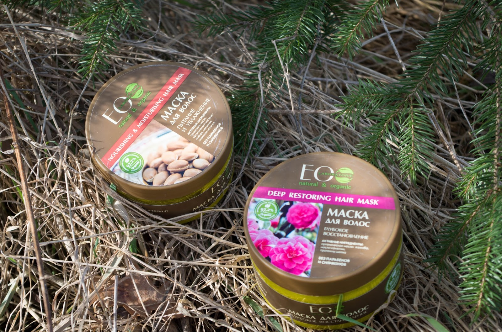 Recenzja - maski i balsam Ecolab