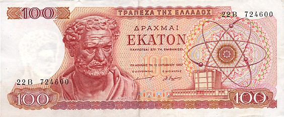 https://4.bp.blogspot.com/-tbK7akwjARw/UJvjkwY5HdI/AAAAAAAAKsM/y5A-naB8GHs/s640/GreeceP196b-100Drachmai-1967_f.jpg