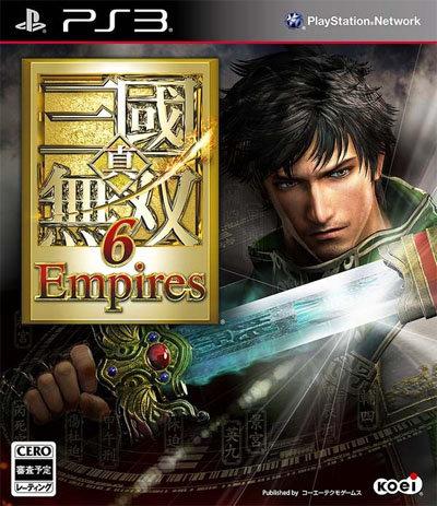 ชีซี ในเกมส์สามก๊ก Dynasty Warriors 6 Empires