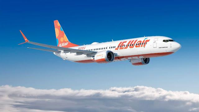 Jeju Air отложила поглощение конкурента