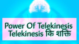Power Of Telekinesis