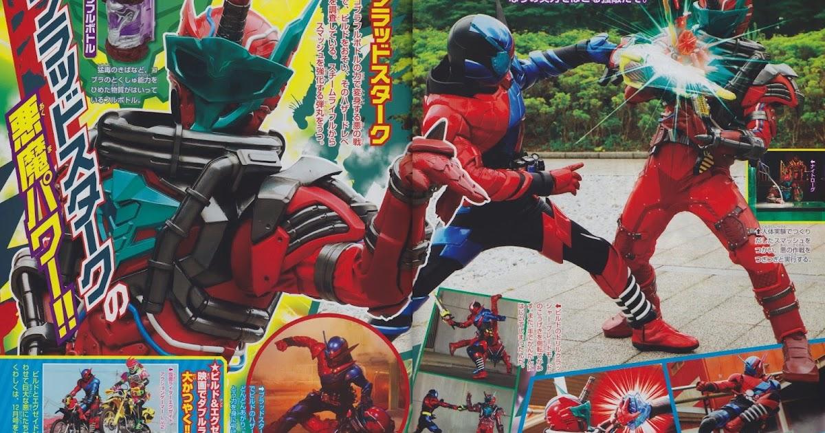 Model/_kits BANDAI POWER RANGERS Kyuranger 09 Kajiki Yellow Vinyl Figure MA