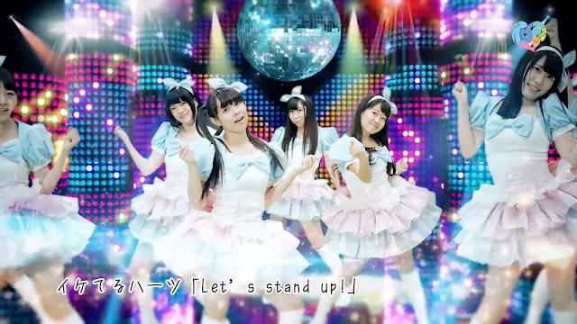 stand ip music