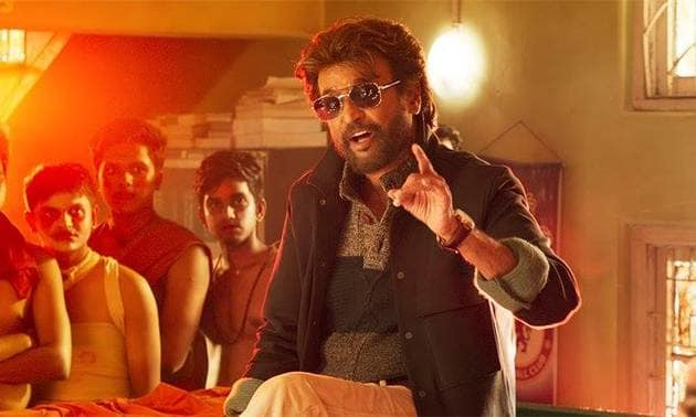 #Petta-collection-report