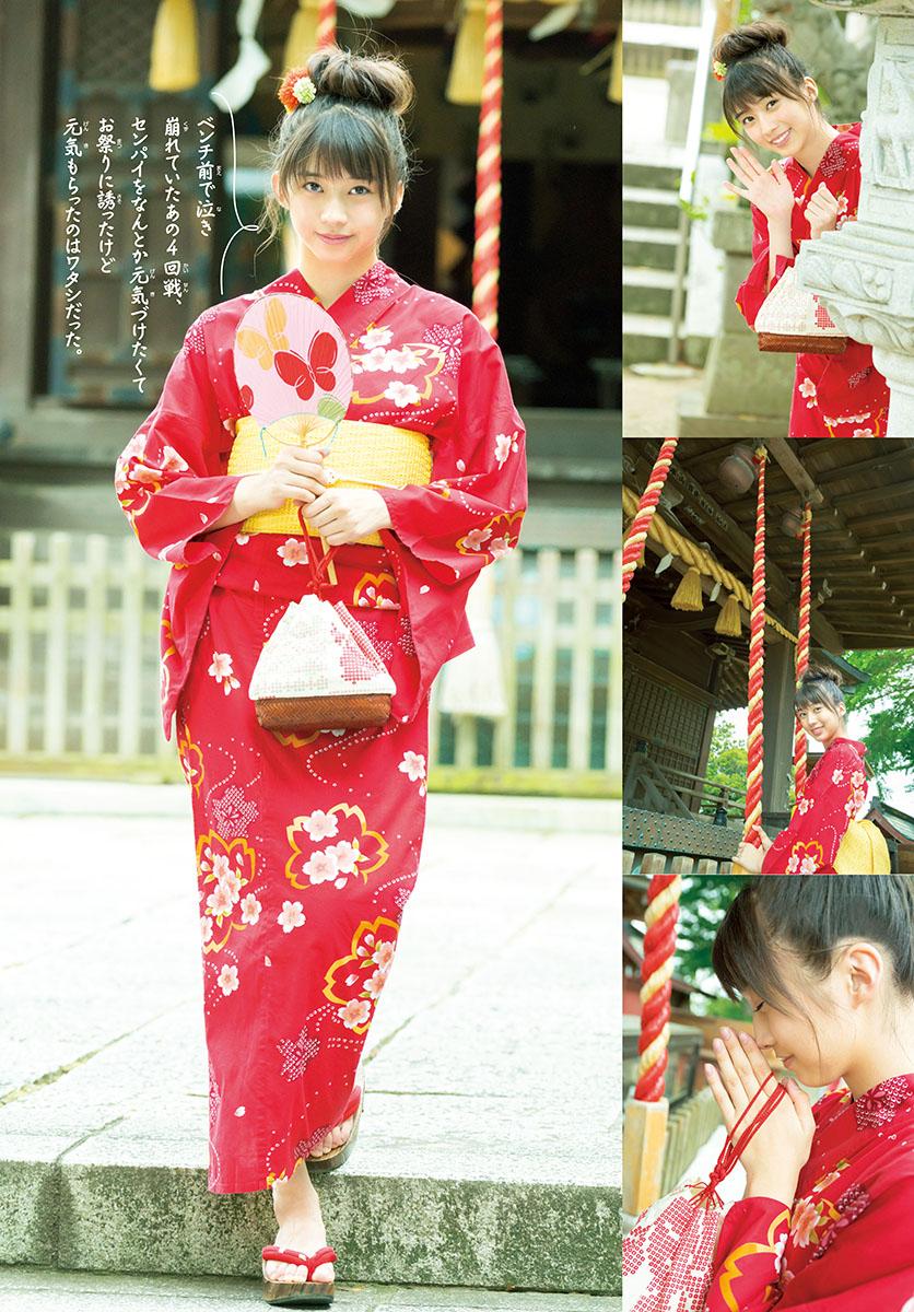 Makino Maria 牧野真莉愛, Shonen Sunday 2017 No.45 (週刊少年サンデー 2017年45号)