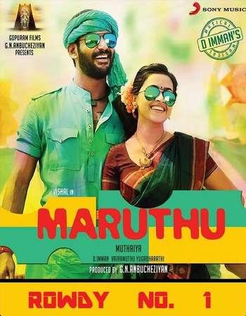 Marudhu 2016 Hindi Dual Audio 200MB HDTVRip HEVC Mobile