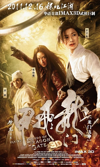 Flying Sword 2 2017 Hindi Dubbed 720p HDRip 750mb