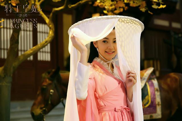 Princess Agents Maggie Huang Meng Ying