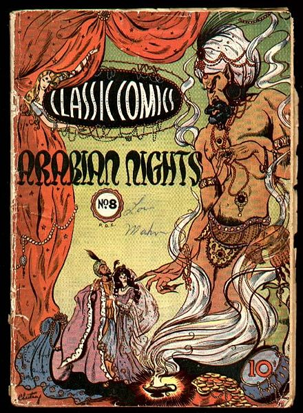 Comic book cover depicting a giant genie rising from a lamp and a young Arabic man and woman looking up at him.