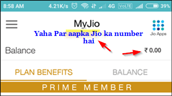 Your Jio Number