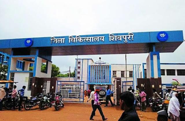 जैसे-जैसे अस्पताल में विशेषज्ञ डॉक्टर बढे, वैसे-वैसे रैफर केस बढ रहे हैं, बोल रहे हैं आंकडे | Shivpuri News