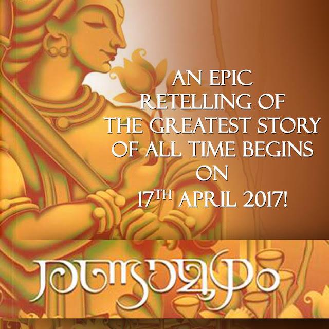 Mohanlal in Mahabharata - Randaamoozham, The Movie Poster First Look