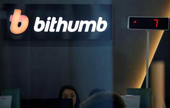 BITHUMB đã đạt được chứng nhận ISMS