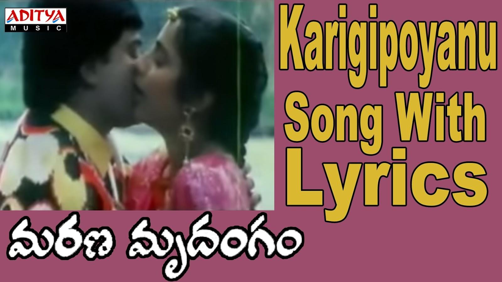 Karigipoyanu Karpura Veenala Song Nadaswaram By K Muni Rajeswari