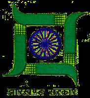 jharkhand state govt emblem, logo, seal