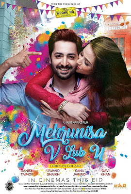 Mehrunisa V Lub U 2017 Full Movie Download in 720p WEBHD