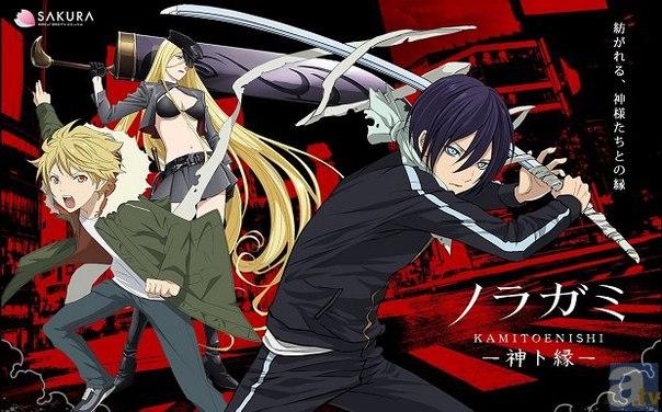 Noragami Season 2 Sub Indo