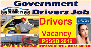 Recruitment of 210 Drivers in Punjab 2016