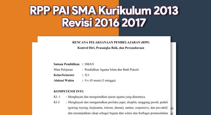Rpp Pai Sma Kurikulum 2013 Revisi 2016 2017 Rpp Kurikulum 2013