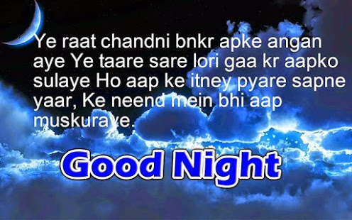 Romantic Good Night Shayari Girlfriend Boyfriend