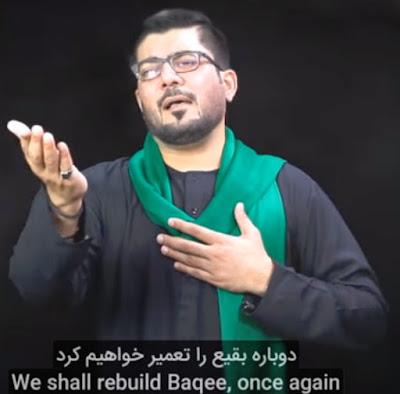 Mir Hassan Mir Noha 2019 Lyrics