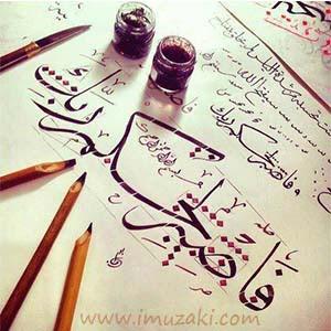 belajar-kaligrafi-pemula