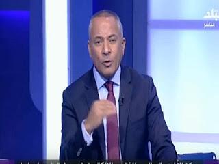 برنامج على مسئوليتى حلقة الأحد 31-12-2017 أحمد موسى و نيفين ابو شالة