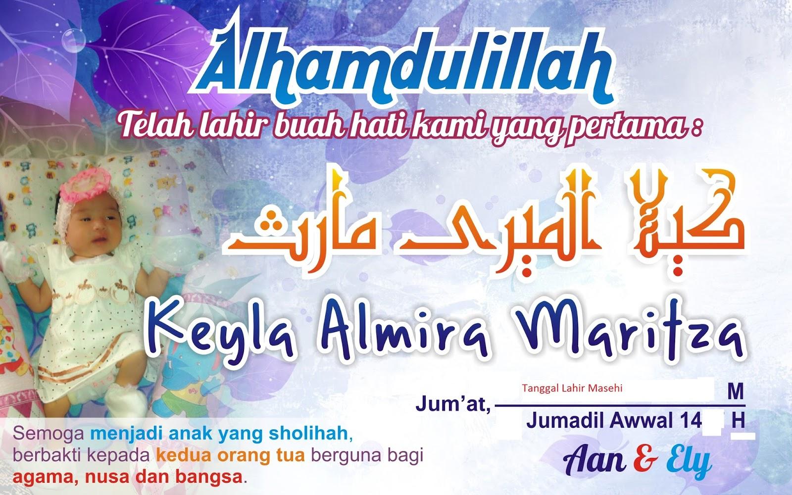 Contoh Desain Banner Nama Bayi Telah Lahir format cdr ...