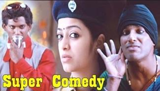 Comedy Video | Avan Ivan Tamil Movie | Vishal, Arya, Janani Iyer, Ramaraj