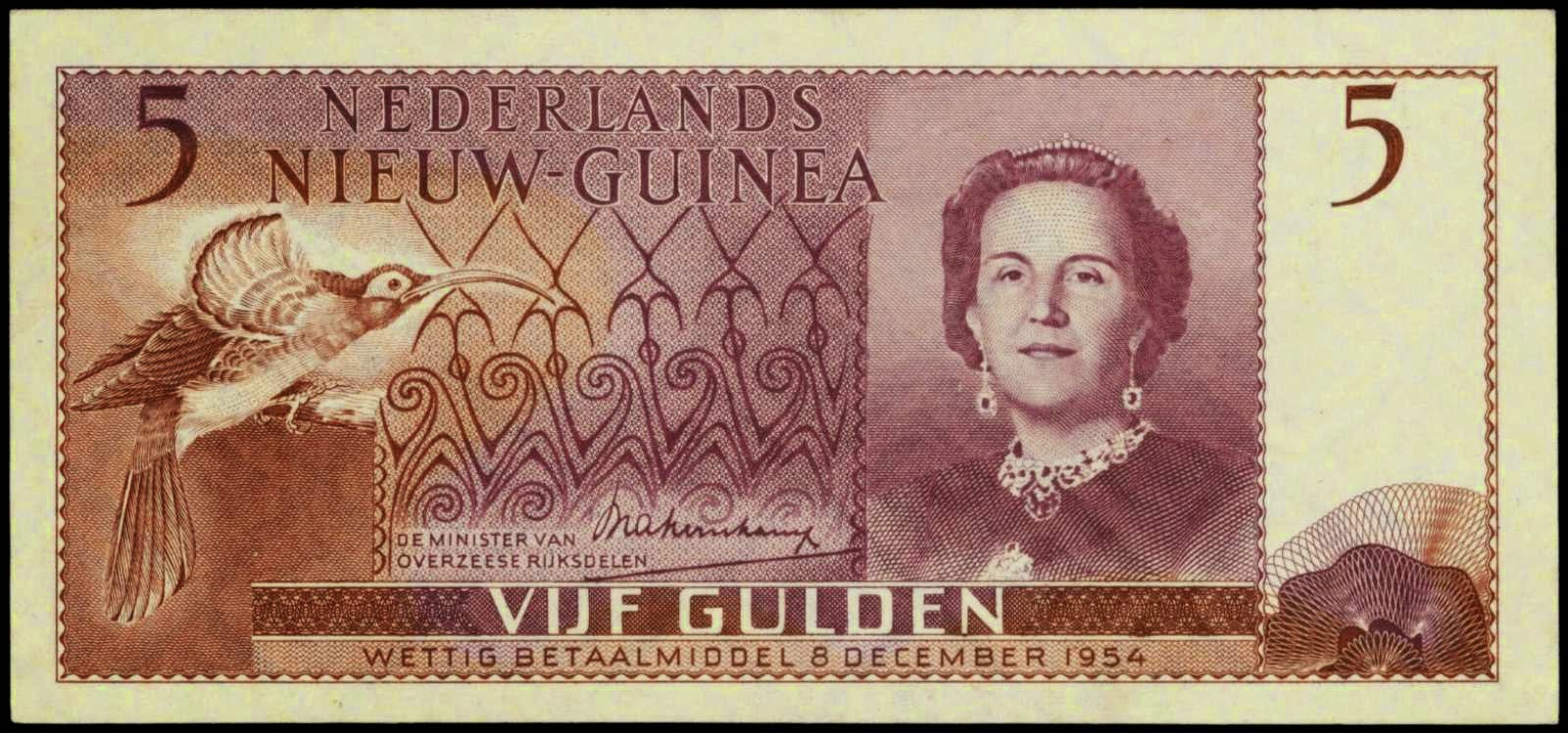 Netherlands New Guinea banknotes 5 Gulden bank note 1954 Queen Juliana