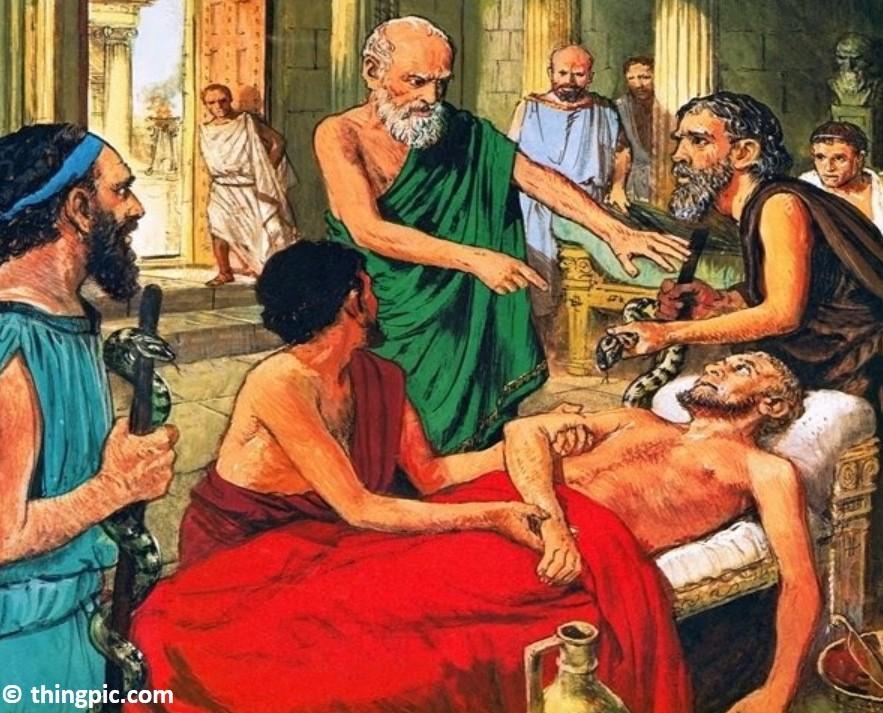 مقدمة في تاريخ الطب