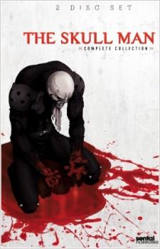 Skull Man Batch Sub Indo
