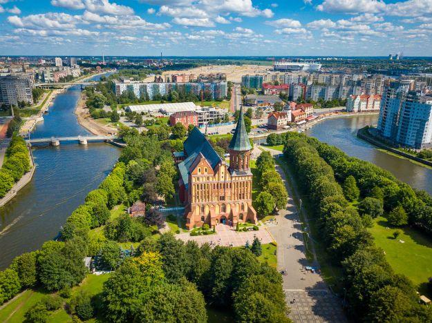 كأس العالم FIFA 2018: صور أفضل المدن للزيارة في روسيا