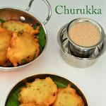 Mutta Surukka Recipe | Churukka | Nagercoil Special Mutta Surka |  Savoury Muttai Paniyaram (Egg Paniyaram)