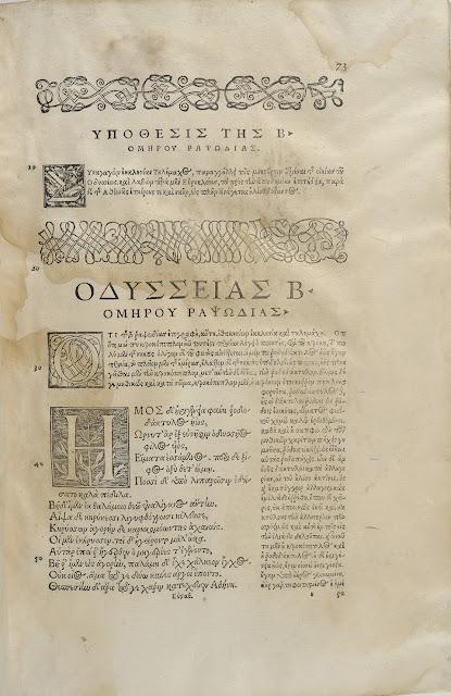 Ένας πατριώτης Έλληνας λόγιος του 18ου αιώνα μάς φέρνει τα δώρα του στο Εθνικό Ιστορικό Μουσείο