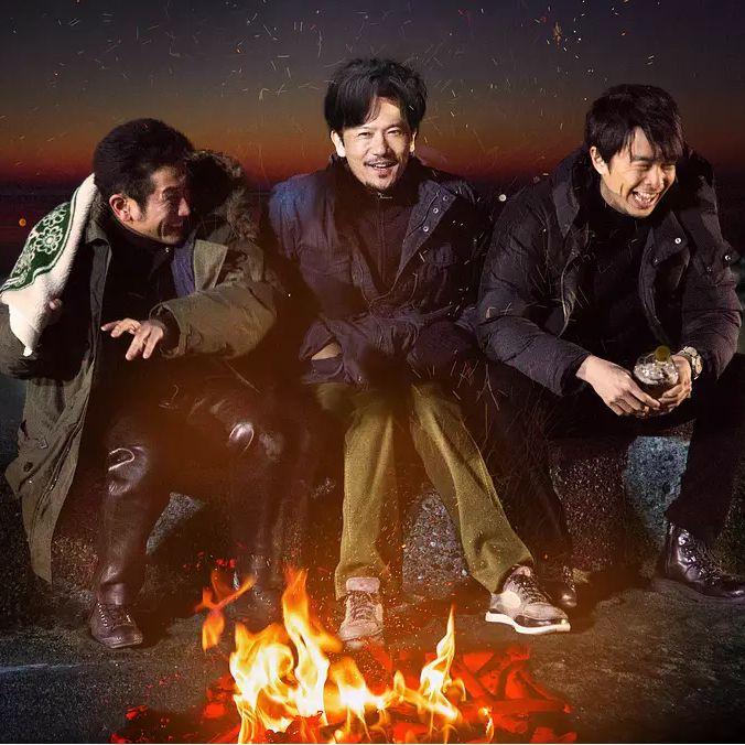 Film Jepang 2019 Another World or Half World (Hansekai)