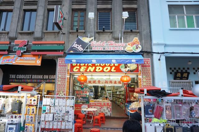 Malacca Jonker Street Night Market - Gula Melaka Cendol