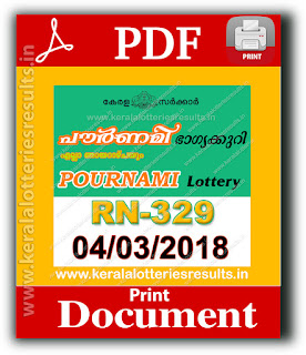 pournami lottery rn329, pournami lottery 4-3-2018, kerala lottery 04-03-2018, kerala lottery result 4/3/2018, kerala lottery result 04/03/2018, kerala lottery result pournami, pournami lottery result today, pournami lottery rn.329, keralalotteriesresults.in-4-3-2018-rn-329-pournami-lottery-result-today-kerala-lottery-results, kerala lottery result, kerala lottery, kerala lottery result today, kerala government, result, gov.in, picture, image, images, pics, pictures,  keralalotteries, kerala lottery, keralalotteryresult, kerala lottery result, kerala lottery result live, kerala lottery results, kerala lottery today, kerala lottery result today, kerala lottery results today, today kerala lottery result, kerala lottery result 4-3-2018, pournami lottery rn-329, pournami lottery, pournami lottery today result, pournami lottery result yesterday, pournami lottery rn 329, pournamilottery 4.3.2018, kl result, yesterday lottery results, lotteries results, keralalotteries, kerala lottery, keralalotteryresult, kerala lottery result, kerala lottery result live, kerala lottery today, kerala lottery result today