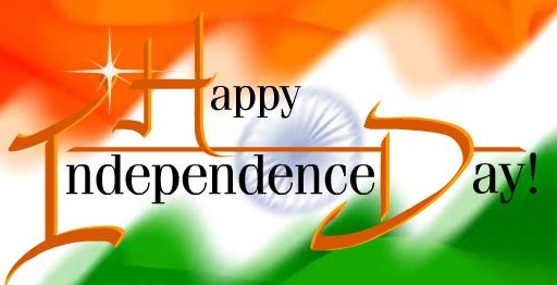 Happy Independence Day Quotes, Wishes, Messages, Images And Greetings